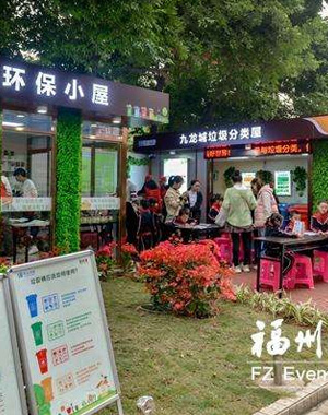 上海社区湿垃圾减量预处理